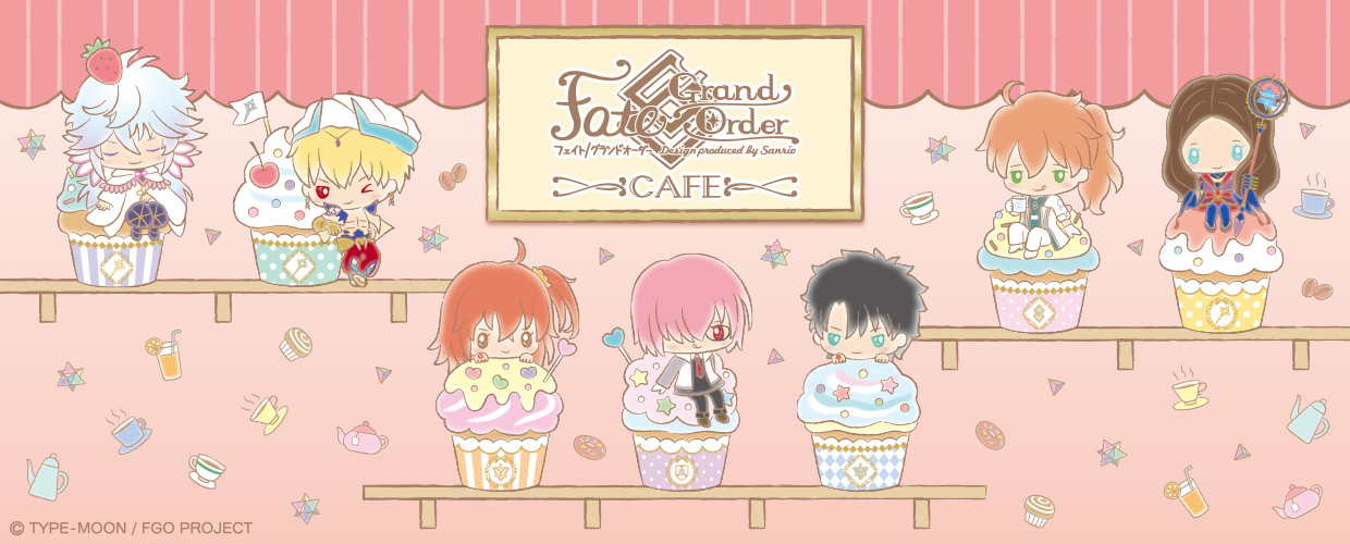 Fate/Grand Order Design produced by Sanrio カフェ 第3弾