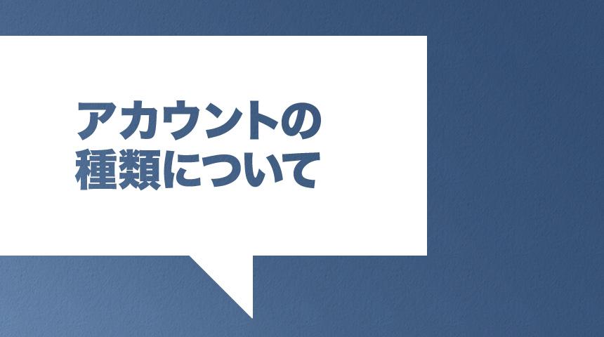 fukidashi_2_20131219