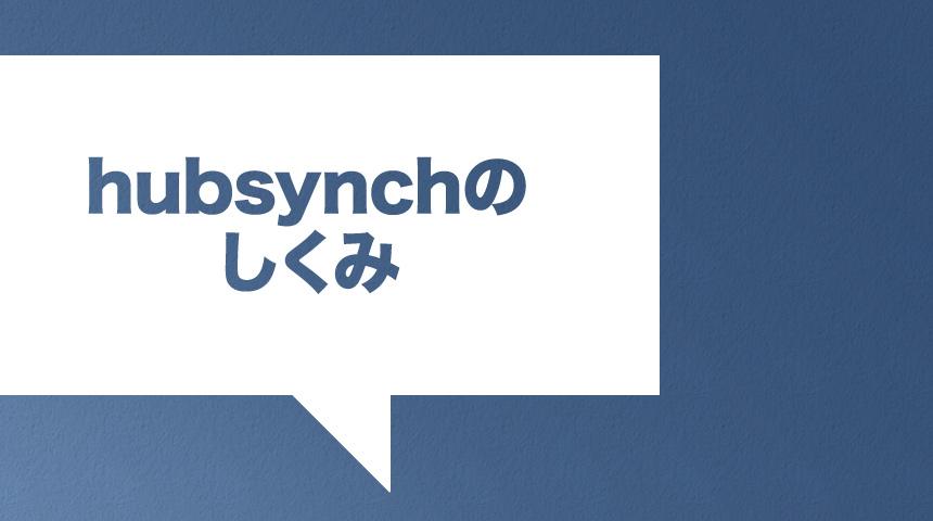 fukidashi_5_20131219