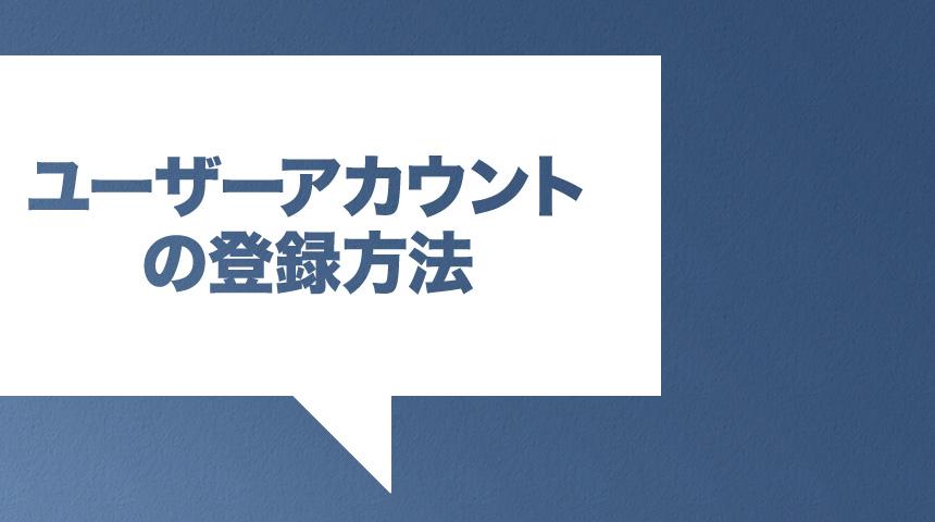 fukidashi_6_20131219