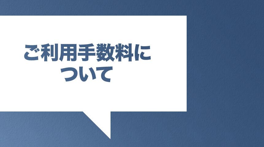 fukidashi_7_20131219