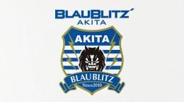 blaubliz_20131219