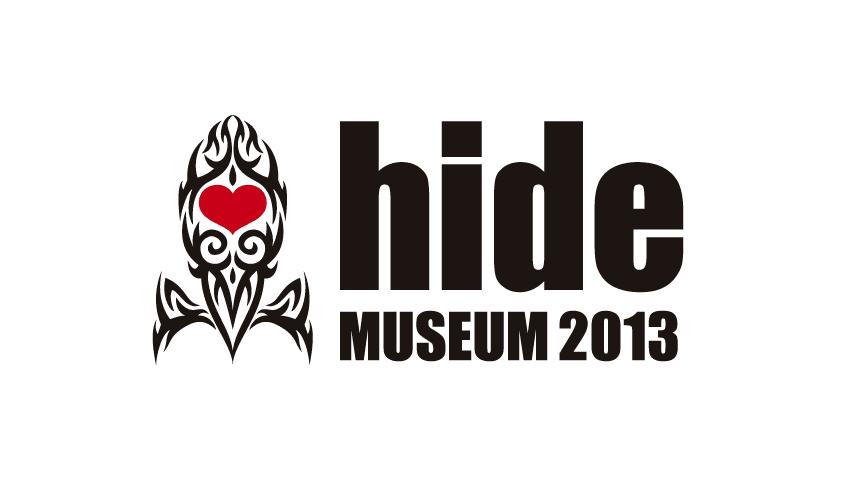 hide_20131219