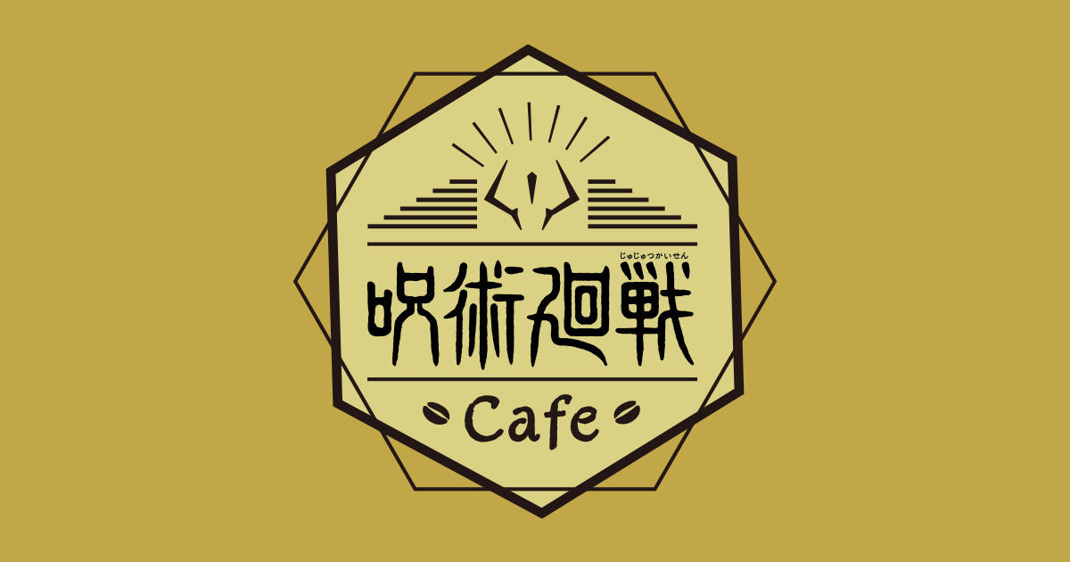 OSAKA INFORMATION - 呪術廻戦カフェ