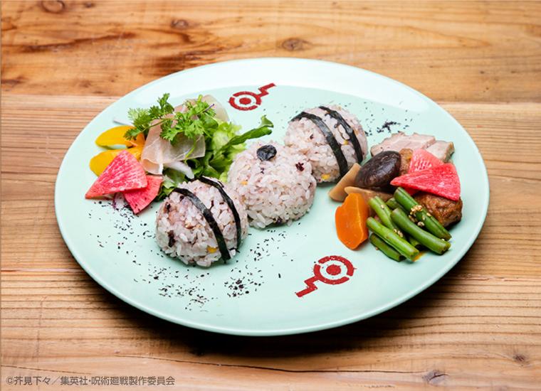 【FOOD】狗巻棘「ライスボールプレート」