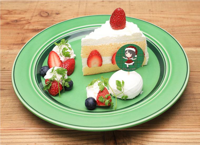 (数量限定で)ごめんね クリスマスショートケーキ