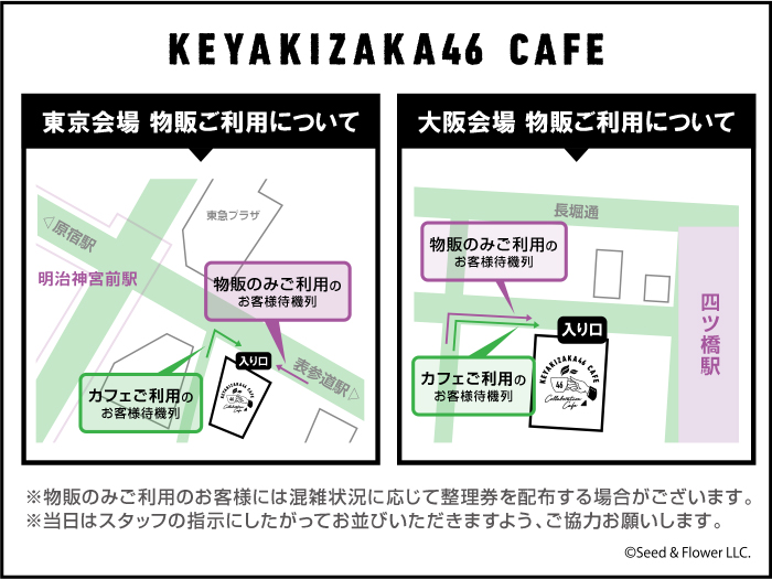 SMcafe_tokuten_0913