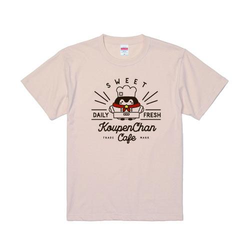 コウペンちゃんcafe Tシャツ ナチュラル(M,L)