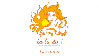 lalado_eyecatch_Schedule