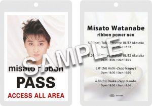 misato_satffpass_SAMPLE