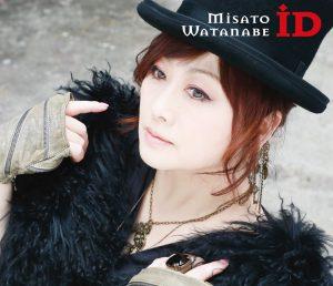 Shokai_Cover_S