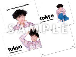 【渡辺美里】「tokyo」拠点ポストカード②_SAMPLE