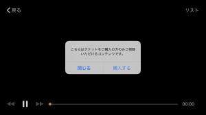 iOS の画像 (000)