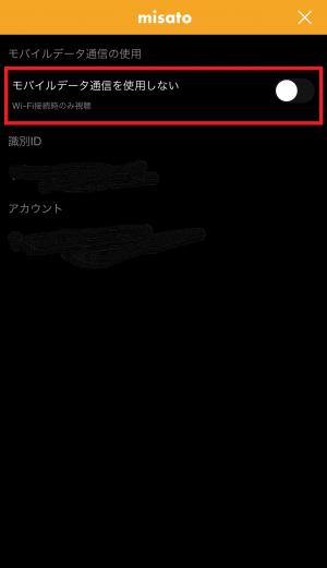 iOS の画像 (12)