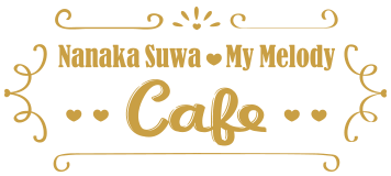 Nanaka Suwa ♡ My Melody Cafe