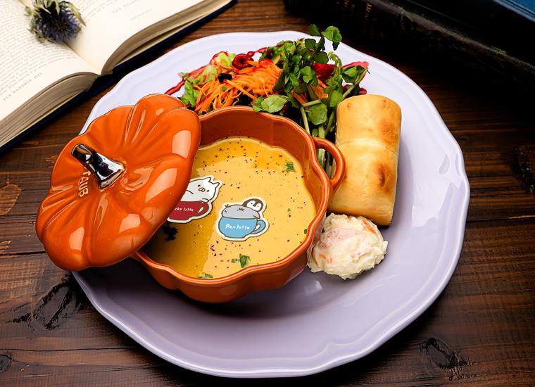 ほっこりかぼちゃのスープとたっぷりお野菜のプレート