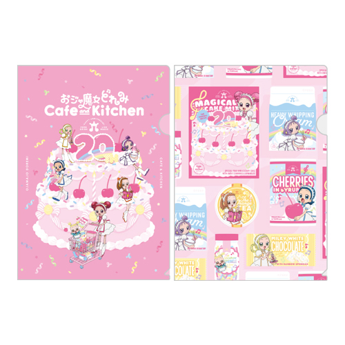 おジャ魔女どれみ Cafe&Kitchen クリアファイル(2枚セット)