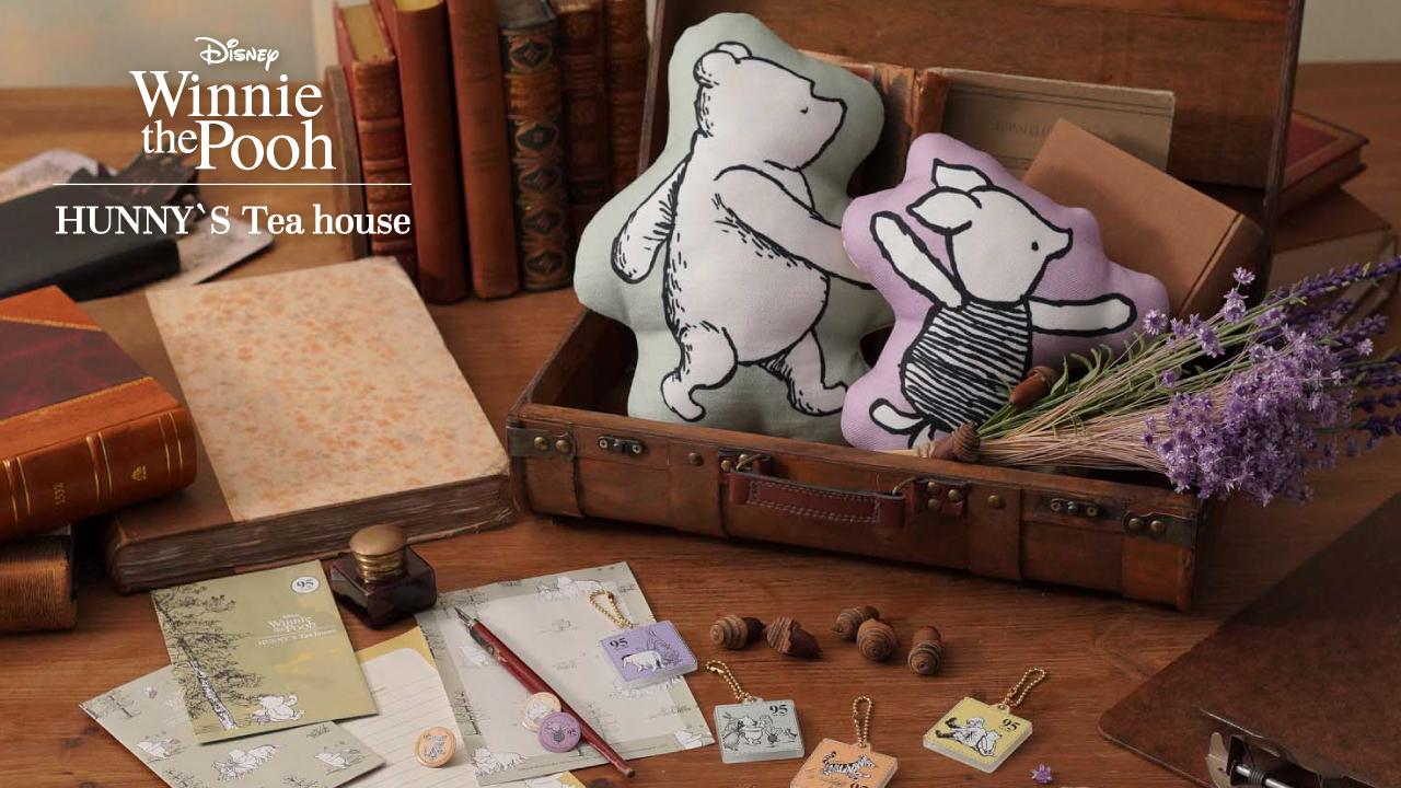 『Disney Winnie the pooh』HUNNY`S Tea house