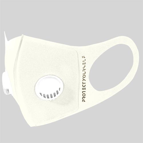 デュアルバルブマスク(オフホワイト)