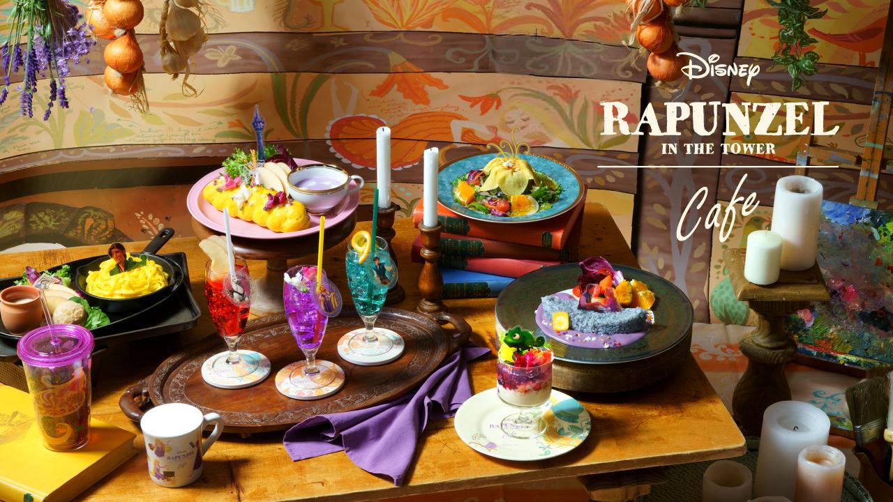 『塔の上のラプンツェル』OH MY CAFE