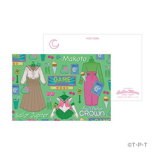 セーラームーンカフェ2019 ポストカード(木野まこと)