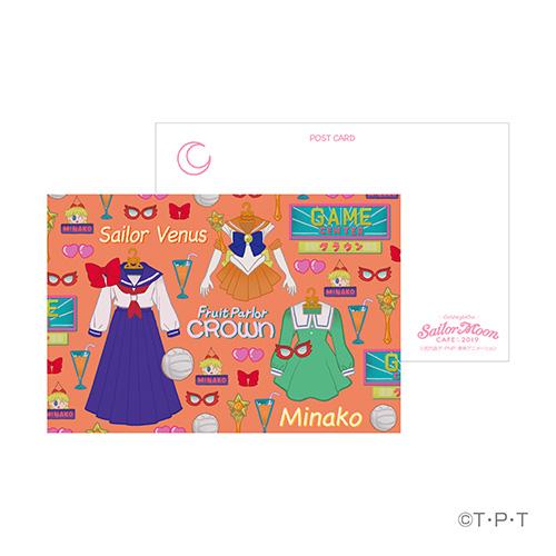 セーラームーンカフェ2019 ポストカード(愛野美奈子)