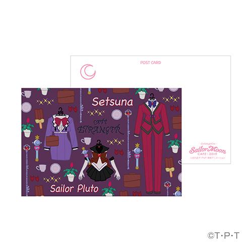セーラームーンカフェ2019 ポストカード(冥王せつな)