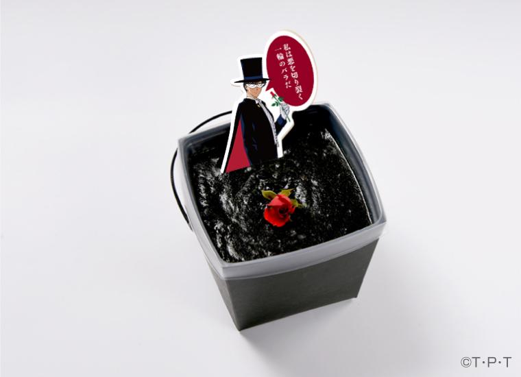 タキシード仮面の漆黒カレーボックス<br>~アンコールスペシャルアレンジ~