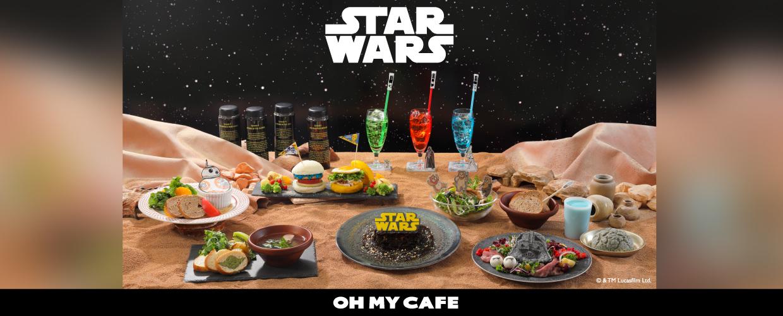STAR WARS カフェ