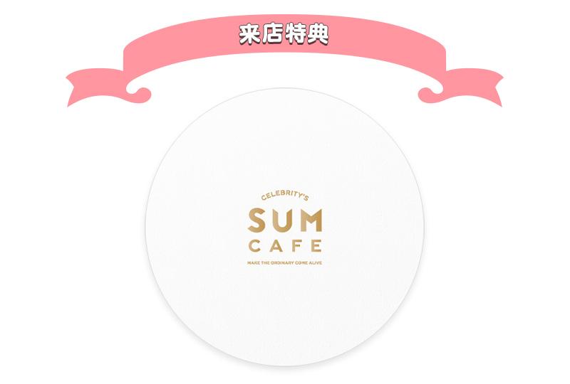 sumcafe_coaster