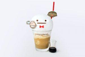 おばけとまめマスターのひんやりコーヒーシェイク