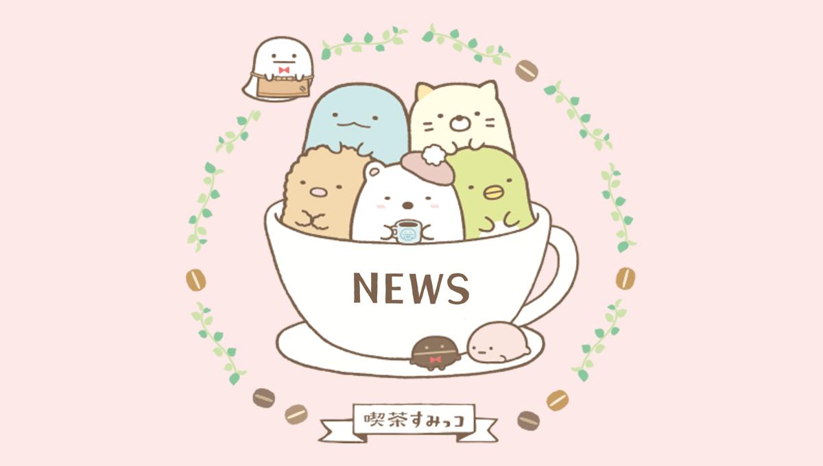 news_default_eyecatch2