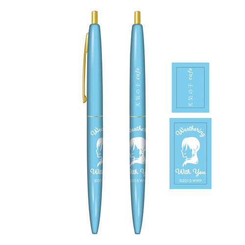BICボールペン(陽菜)