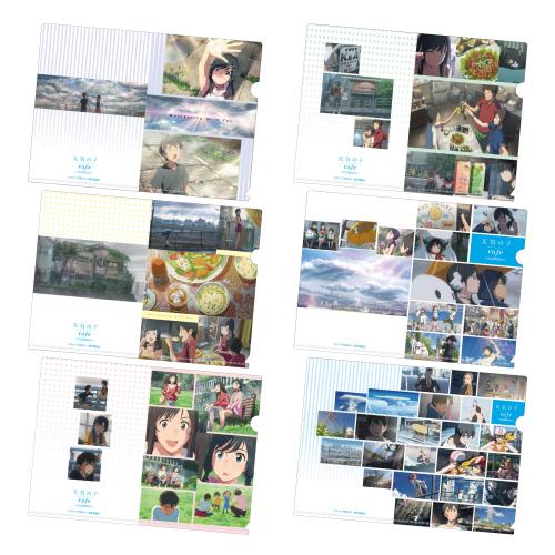 コラージュA5クリアファイル(ランダム6種)
