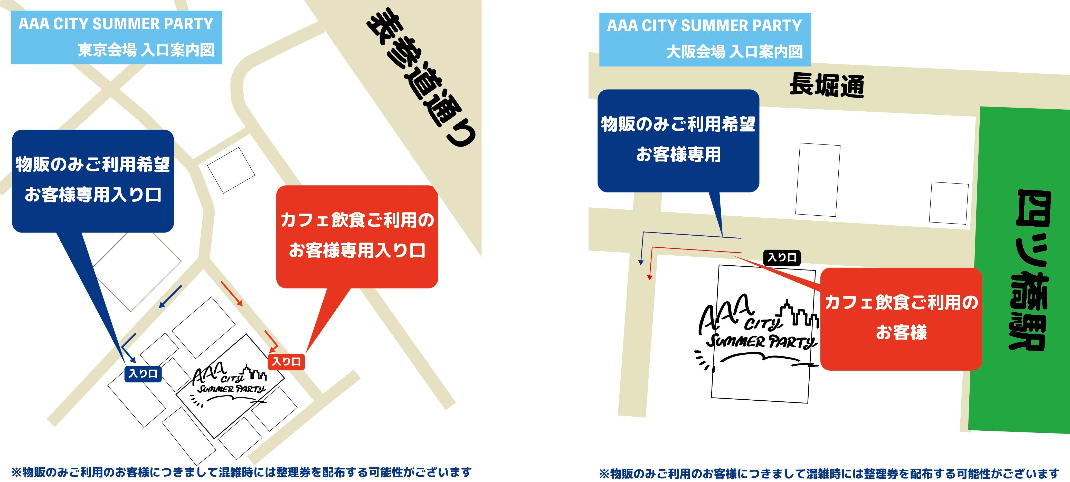 aaa_map_united-1