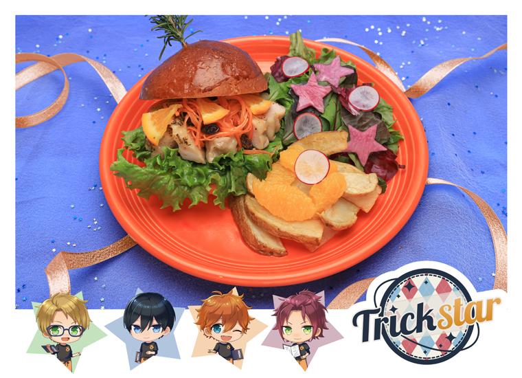 【Trickstar】綺羅星★オレンジチキンバーガー