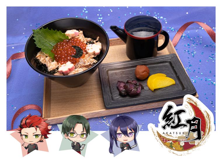 【紅月】紅くきらめくイクラ茶漬