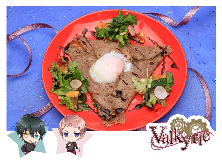 【Valkyrie】魅惑のサラダガレット