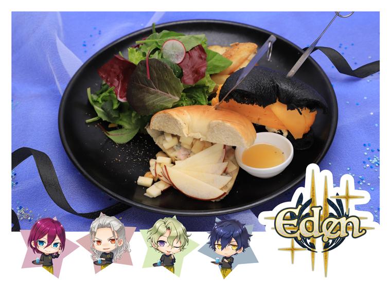 【Eden】楽園に誘うベーグルサンド