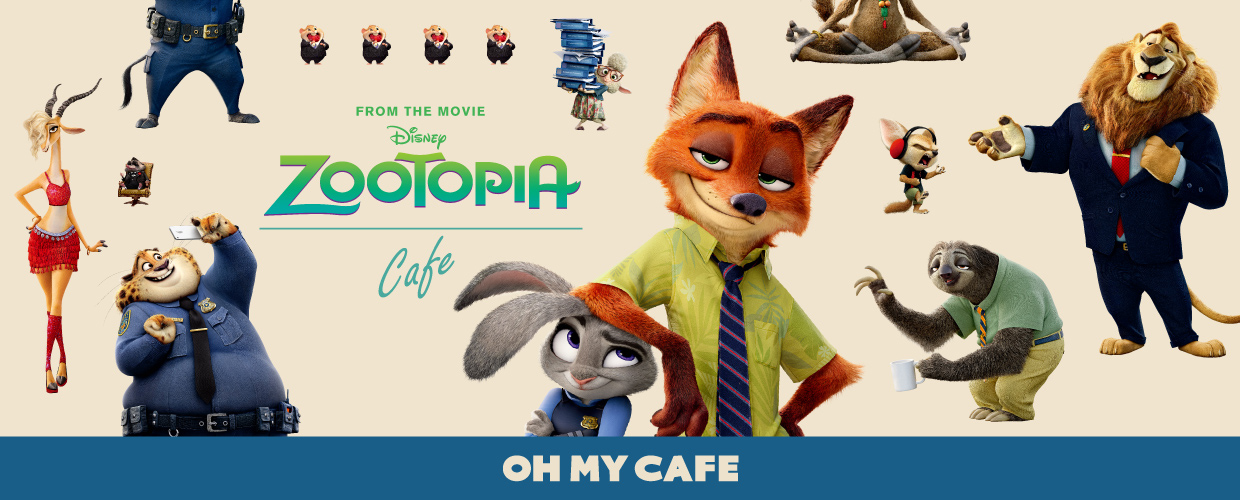 『zootopia』OH MY CAFE