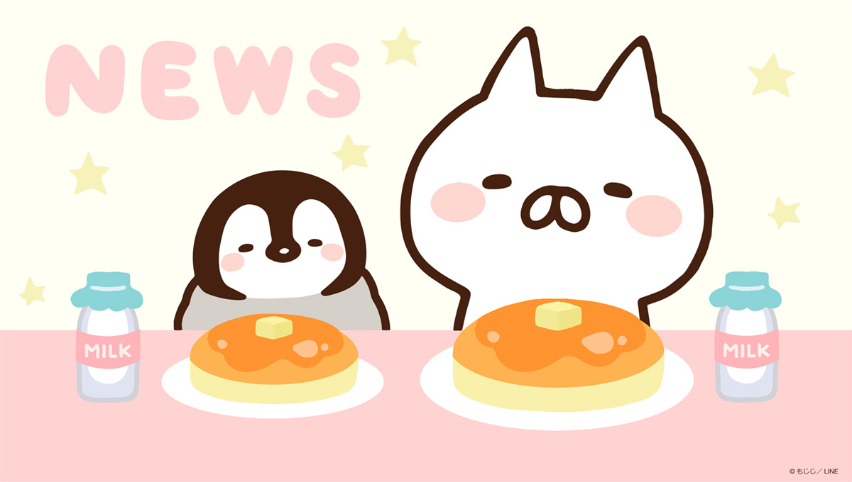 02_WEB_NEWS