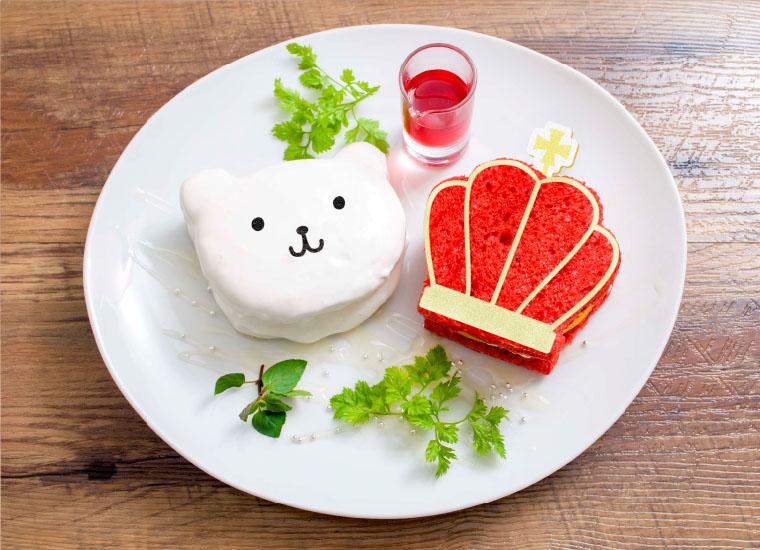 華恋とひかりお気に入り!王冠とミスターホワイトケーキ