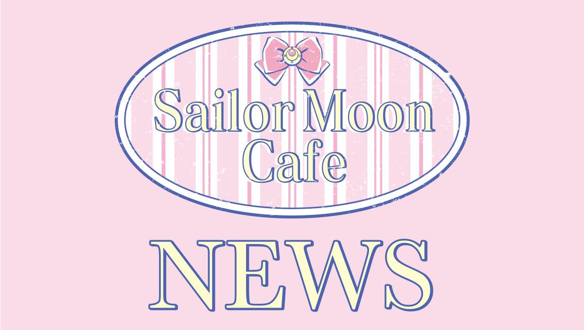 sailormooncafe_newsbanner_0802