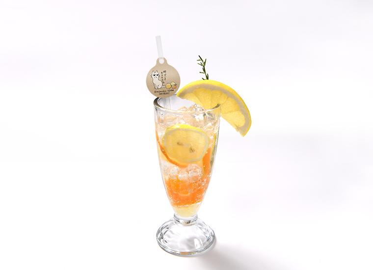 柑橘スカッシュ「酸っぱいもの、苦手なんだよね」