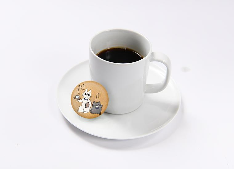 コーヒー「ごゆっくり」