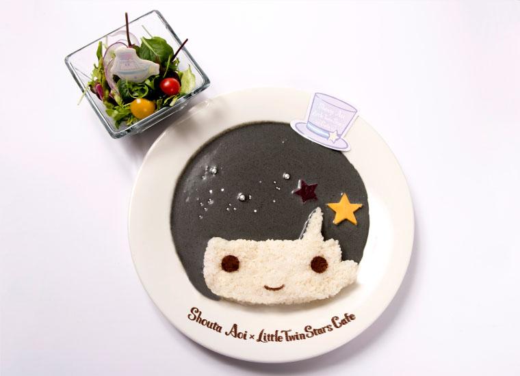 キラキラ☆☆しょーたんカレー&たむたむサラダ