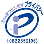 shikaruneko_info_来場特典