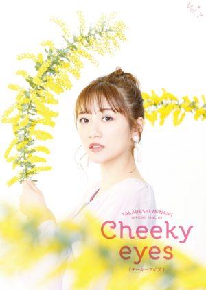 Cheekyeyes_vol7_H1