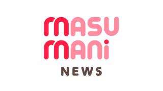 masumani_eyecatch_1_news