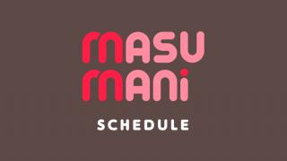 masumani_eyecatch_5_schedule